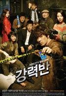 Dấu Ấn Đoạt Mệnh-Crime Squad