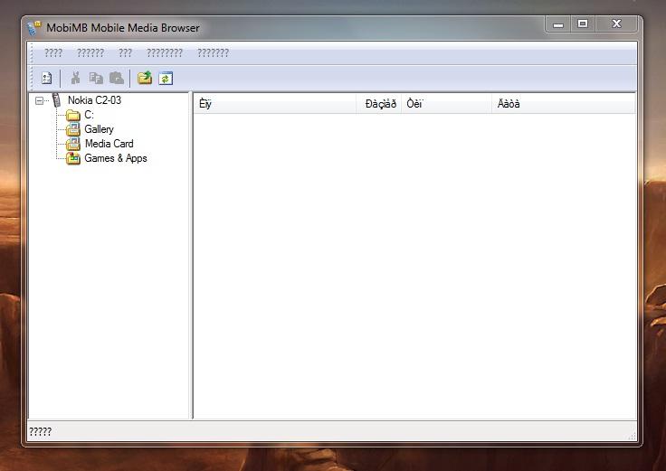 nokia c2 mobile pdf software