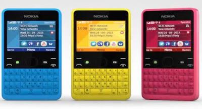 احد الهواتف التى انتجتها شركة نوكيا