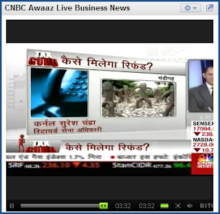 Watch cnbc tv shows online about cnbc cnbc is a cable news channel that focuses primarily on financial market news