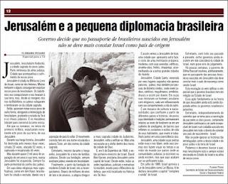 Jerusalém e a pequena diplomacia brasileira