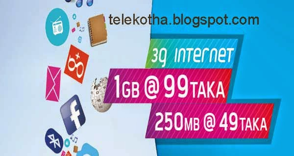 GP Get Net Offer! 3G 1GB @99tk and 250MB @49tk