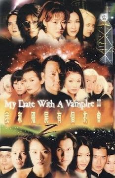 Xem Phim Khử Tà Diệt Ma 2 2000