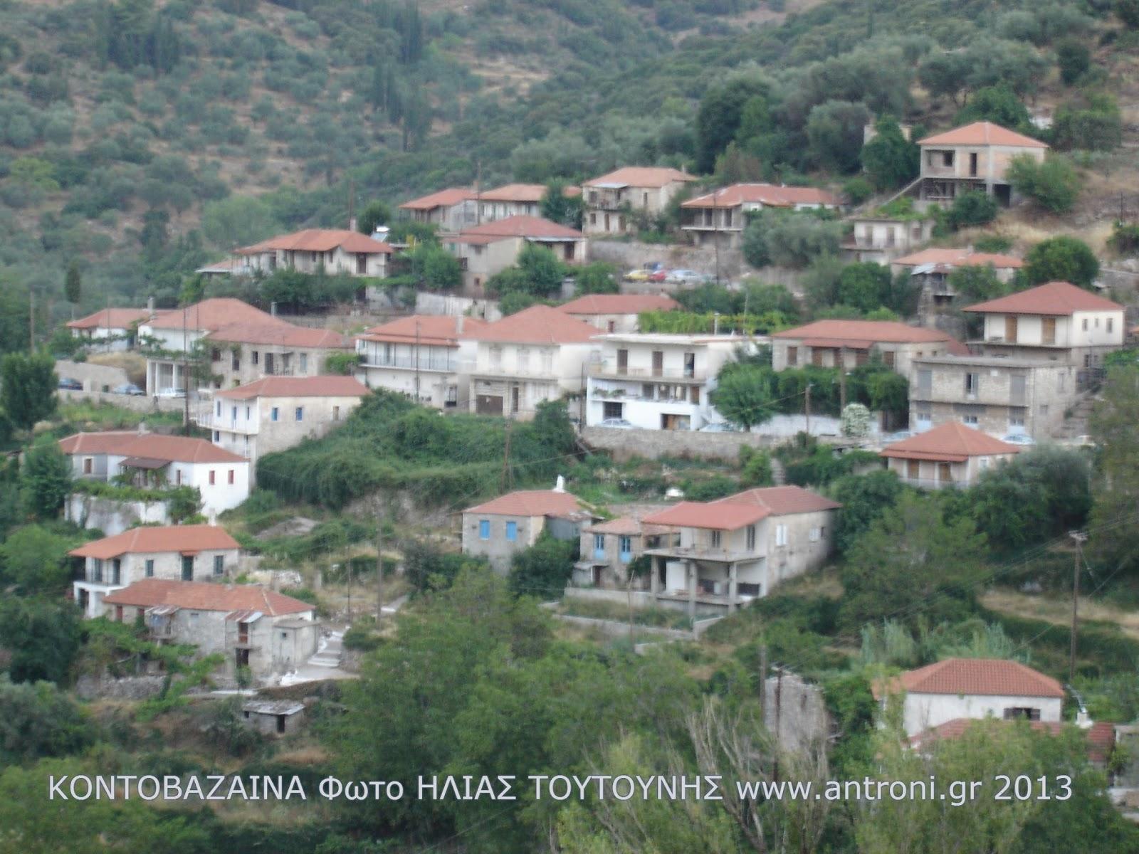Κούμανι και Αντρώνι  Καραλής Γιαννάκης 28610447451