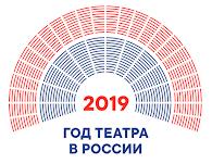 Год в России