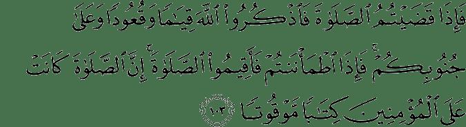 QS. An-Nisa 4:103