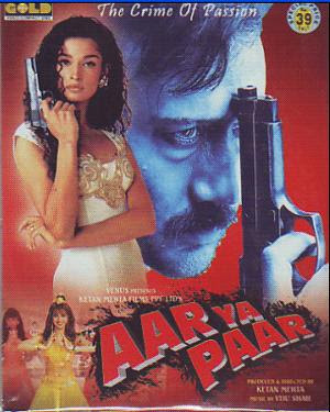Poster Of Bollywood Movie Aar Ya Paar (1997) 300MB Compressed Small Size Pc Movie Free Download