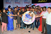 Pyar Mein Padipoyane Audio release photos-thumbnail-12