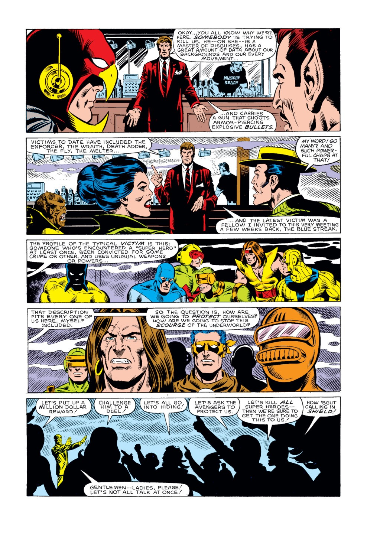 Captain America (1968) Issue #319 #247 - English 22
