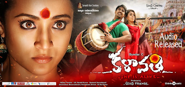 kalavathi audio released,Images for kalavathi audio released,Kalavathi Movie Audio Launch,Siddharth,Trisha, Hansika, kalavathi audio released, khalavathi audio released,Images for khalavathi audio released,Khalavathi Movie Audio Launch,Siddharth,Trisha, Hansika, khalavathi audio released,Telugucinemas.in  khalavathi audio released,Telugucinemas.in  kalavathi audio released