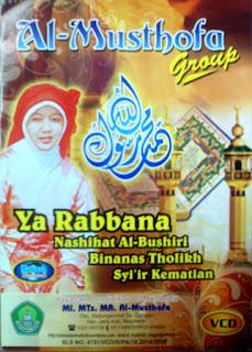 Al-Musthofa Mojokerto Vol. 1 Album Ya Rabbana