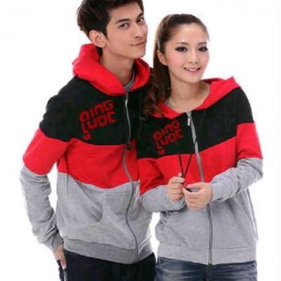 Jaket Couple Kombinasi Murah di jakarta Bahan Babyterry Lucu