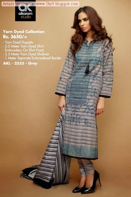 Alkaram Rangoli 2014 Catalog