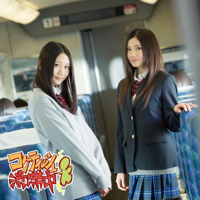 cover-single-17-ske48-type-c-coquettish-juutai-chuu-limited-edition