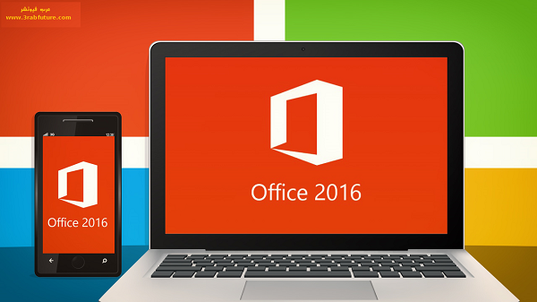 تحميل حزمة ميكروسوفت أوفيس الجديدة مجاناً Microsoft Office 2016 Preview