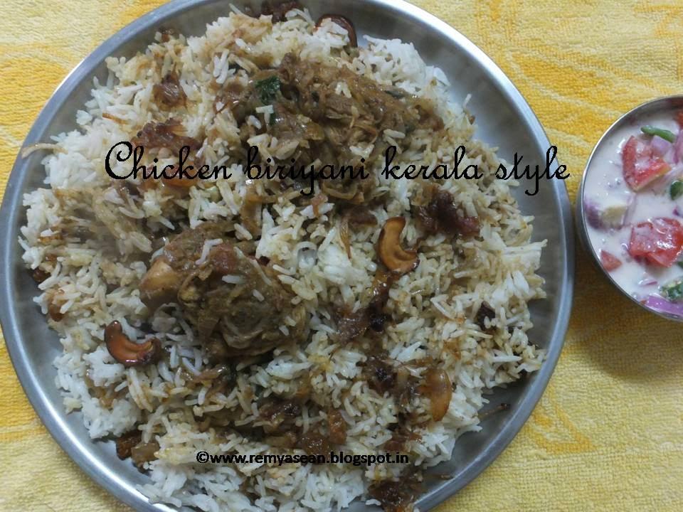 Chicken Dum Biriyani /malabar biriyani