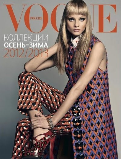 vogue russia august 2012