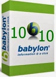 المترجم القاموس الرائع Babylon الاصدرا الاخير ******* السهل,بوابة 2013 bb.jpg