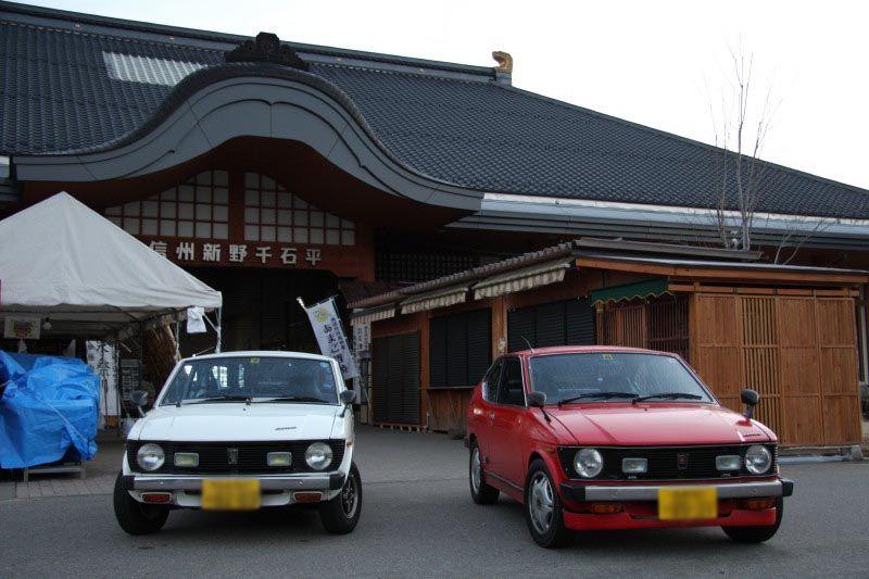 Suzuki Cervo SS20, klasyki z dawnych lat, motoryzacja z lat 70, oldschool, JDM, zdjęcia
