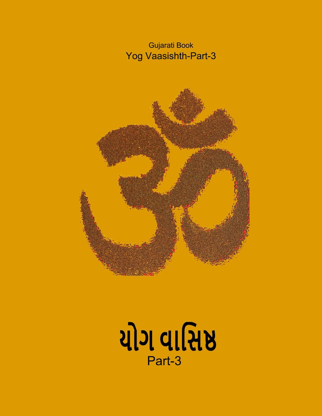 Yoga Vasisth-Part-3