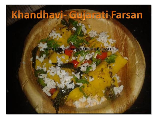 Khandhavi