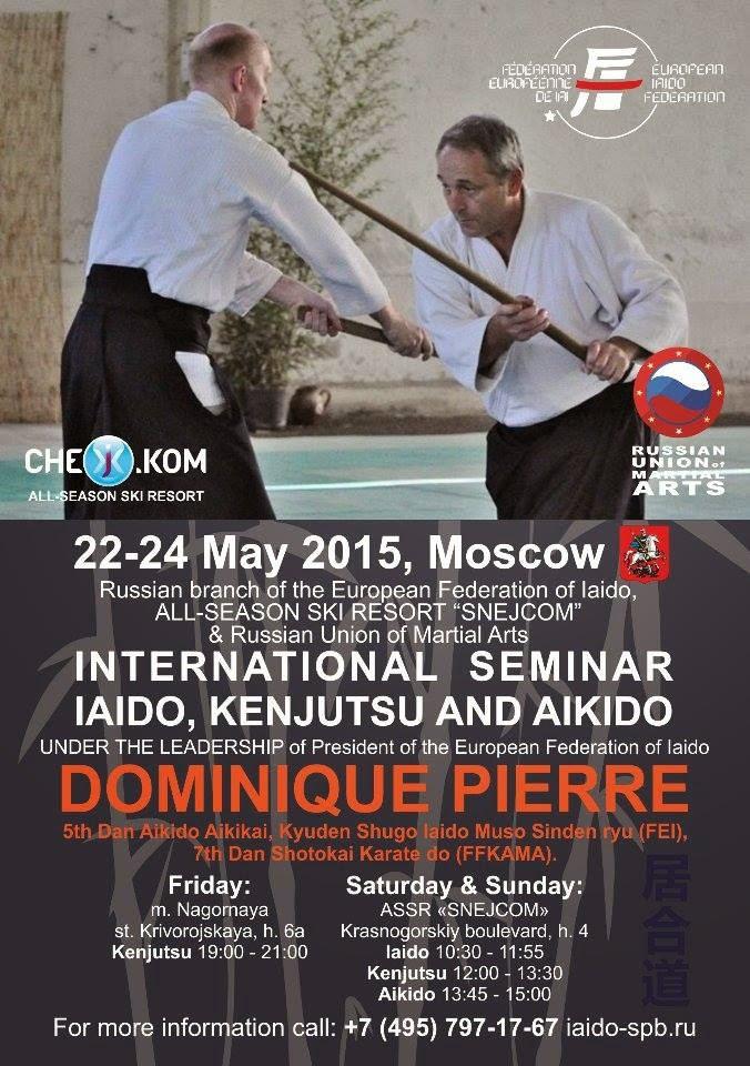 Iaido, Kenjutsu & Aikido  MOSCOW MAI