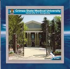 جامعة القرم الطبية الحكومية Crimea State Medical University