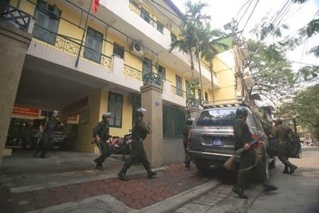 Đặc nhiệm và số 7 phố Thiền Quang