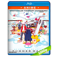 Summer Wars (2009) Full HD 1080p Audio Dual Latino-Japones