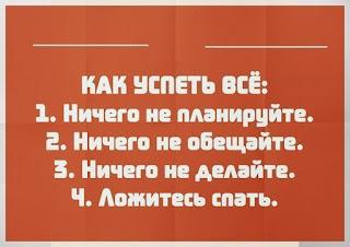 """Сапожки """"Белая метелица"""""""
