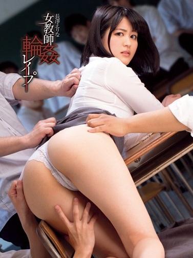 Teacher Gangbang Rape Nagasawa ElinaDVAJ 0056