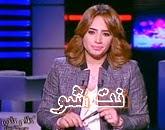 برنامج  كلام تانى مع رشا نبيل -- حلقة يوم  الخميس 27-11-2014