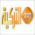 Trt Arapça