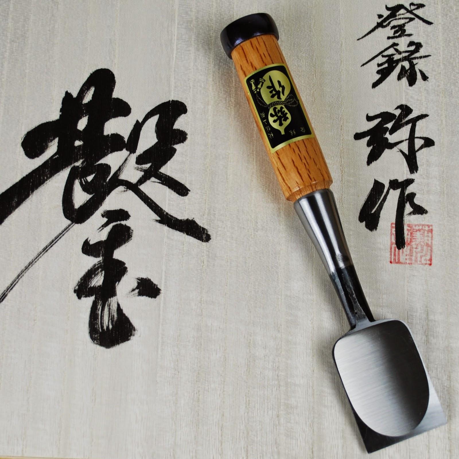 Fujikawa Japanese White Paper Steel Chisels