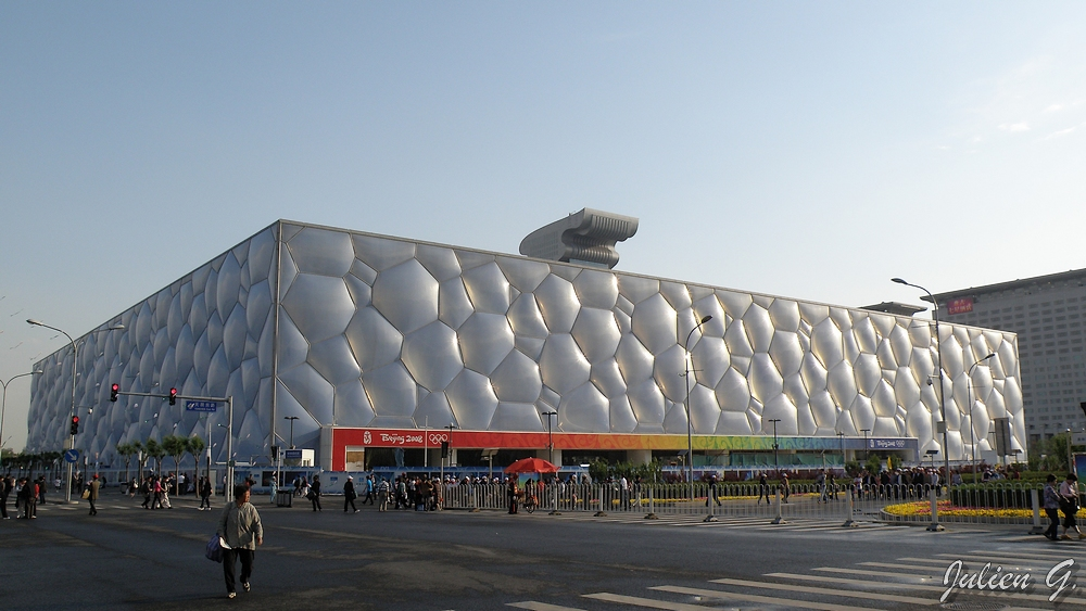 Coins du monde chine p kin le parc olympique - Piscine du stade olympique ...