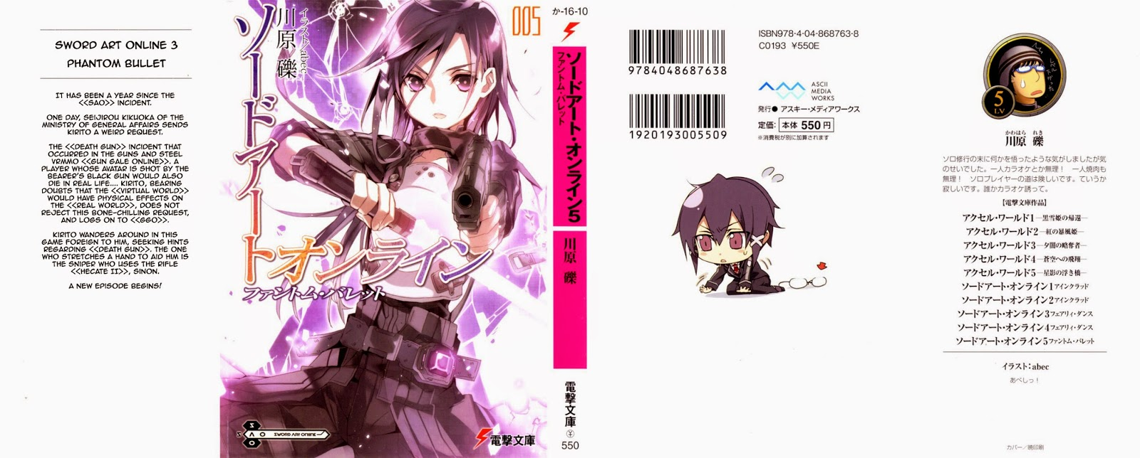 Light Novel Sword Art Online Phantom Bullet