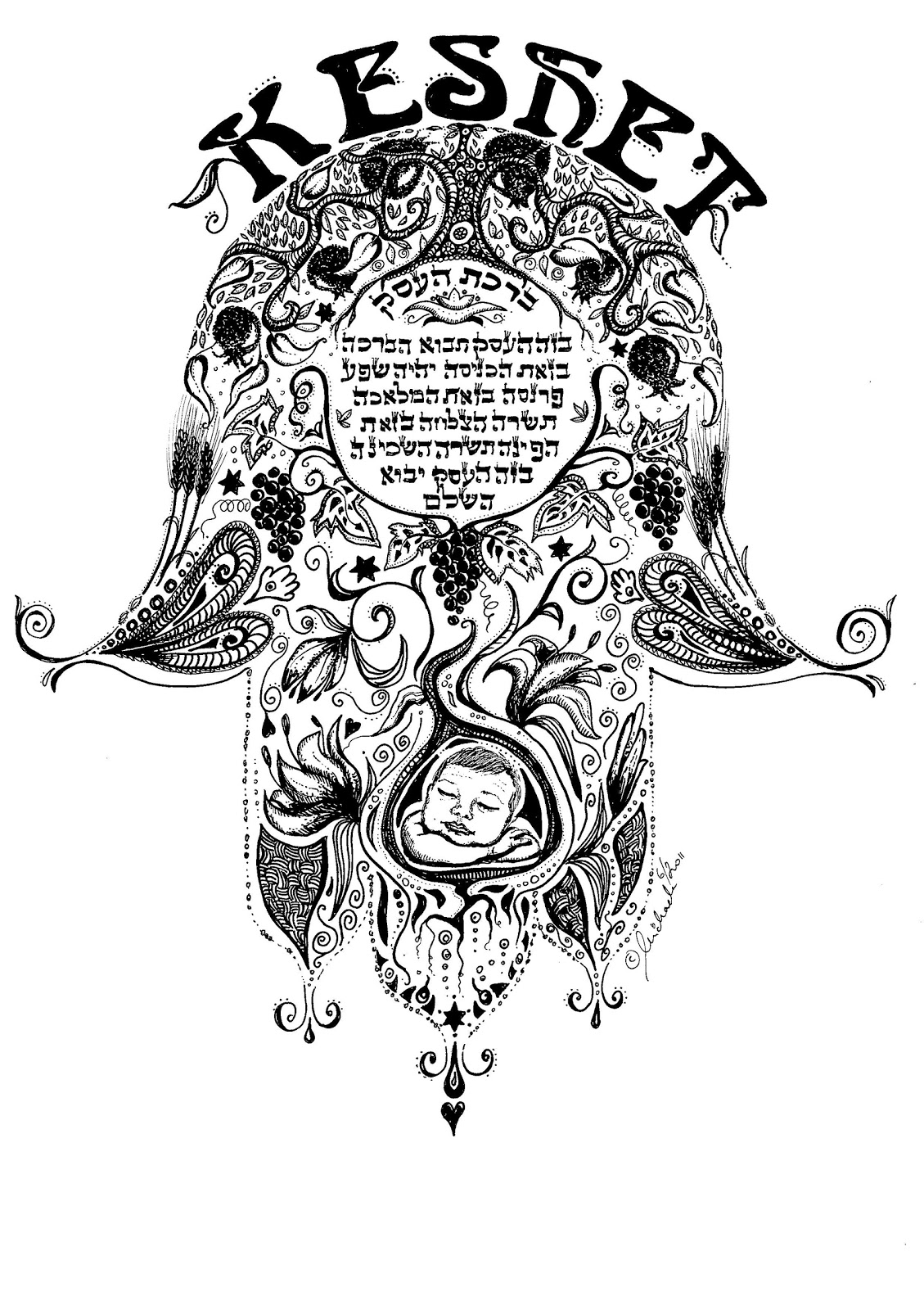 Gallery For Hamsa Drawing Displaying 19 Images