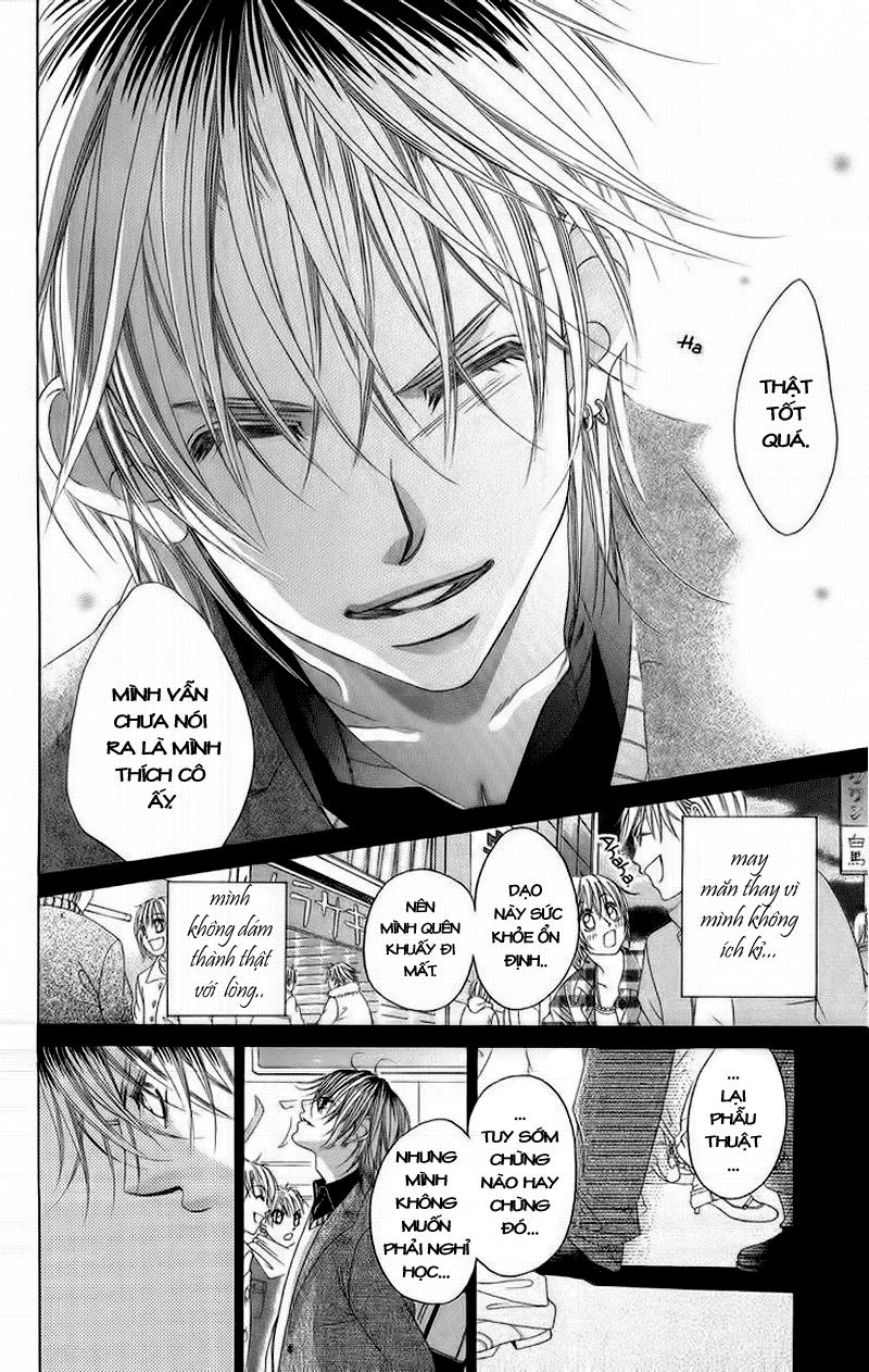Boku no Hatsukoi wo Kimi ni Sasagu: Chapter 31