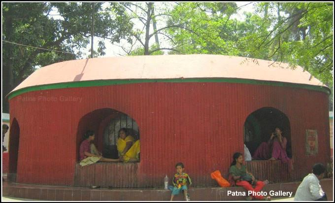 Agam Kuan Gulzarbagh Patna
