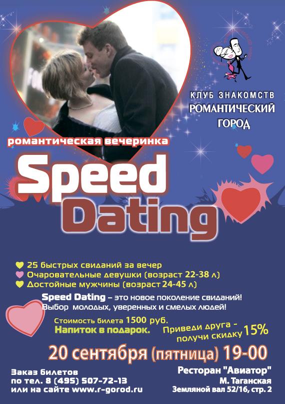 russkaya-telka-sovsem-ohuela-porno