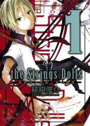 The Strings Dolls1