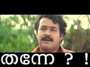 Facebook comment image - thanne -  Mohan lal