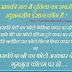 Khushnaseeb Insaan   Funny Jokes Wallpapers in Hindi