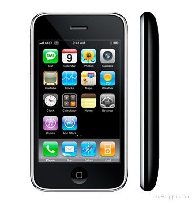 cool images apple iphone 5g. Black Bedroom Furniture Sets. Home Design Ideas