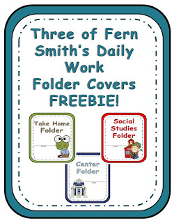 Fern Smith's FREE Three Daily Work Folder Covers