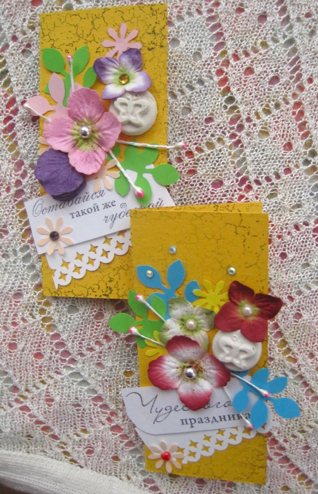 Открытка не день рождения маме - открытка 7660 рубрики 75