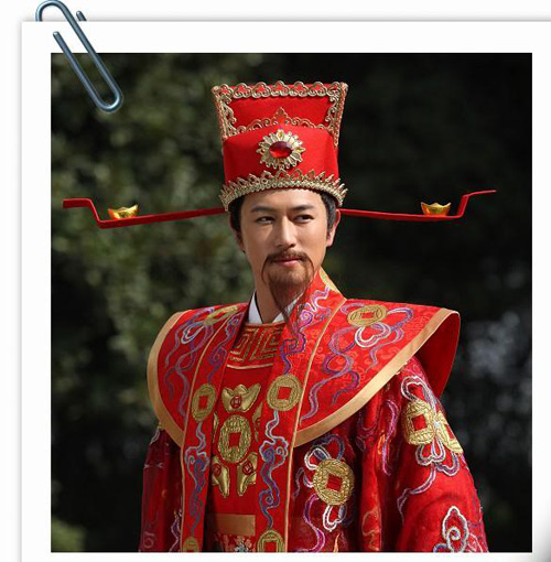 Tài Thần Hữu Đạo - Tai Than Huu Đao
