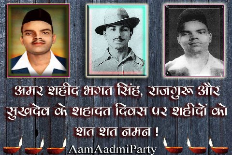 Martyr day of Shaheed Bhagat Singh