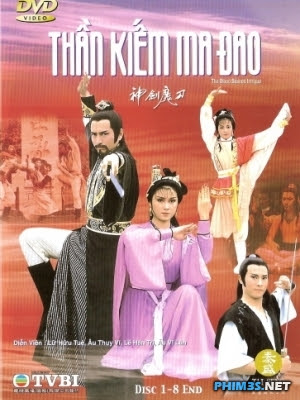 Đao Tiên Kiếm Thánh-The Blood Stained Intrigue