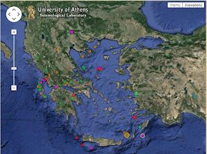 Καταγραφή σεισμών